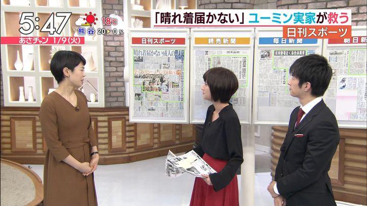 2018年01月09日伊東楓の画像06枚目