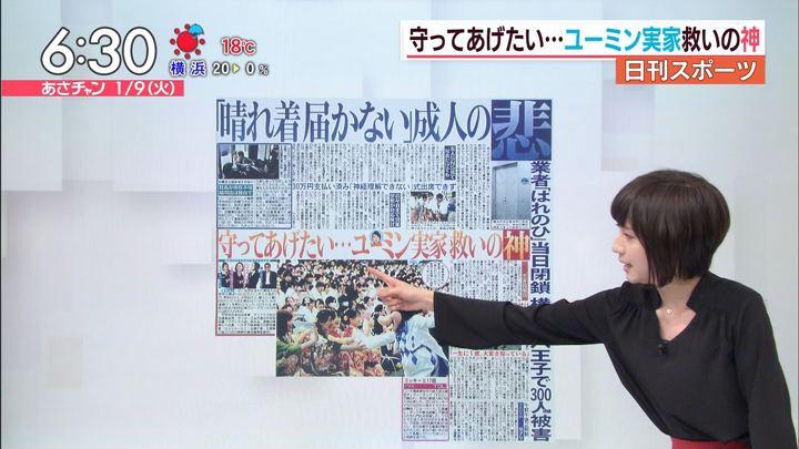 2018年01月09日伊東楓の画像11枚目