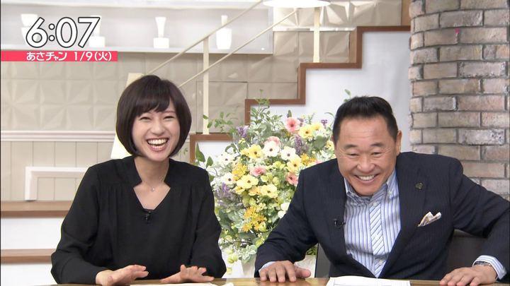 2018年01月09日伊東楓の画像18枚目