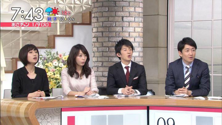 2018年01月09日伊東楓の画像21枚目