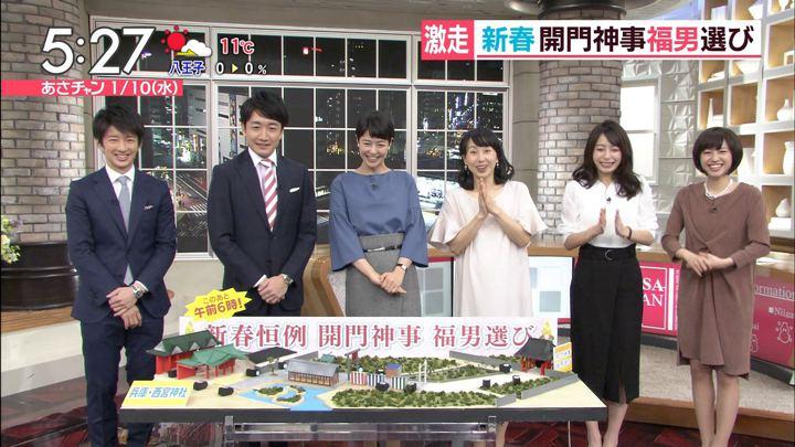 2018年01月10日伊東楓の画像04枚目