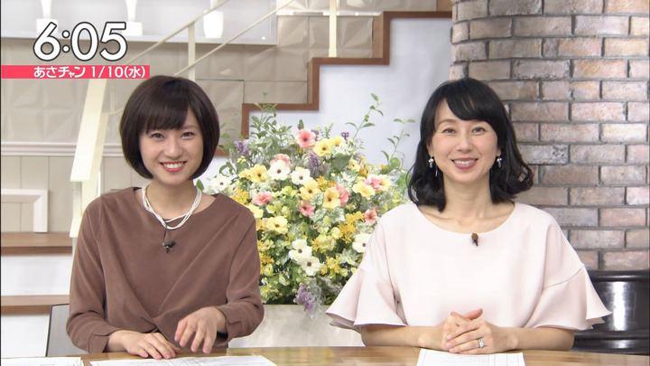 2018年01月10日伊東楓の画像09枚目
