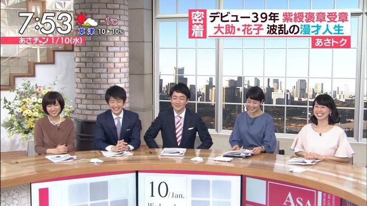 2018年01月10日伊東楓の画像14枚目