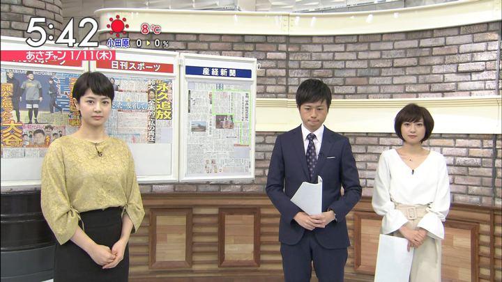 2018年01月11日伊東楓の画像03枚目