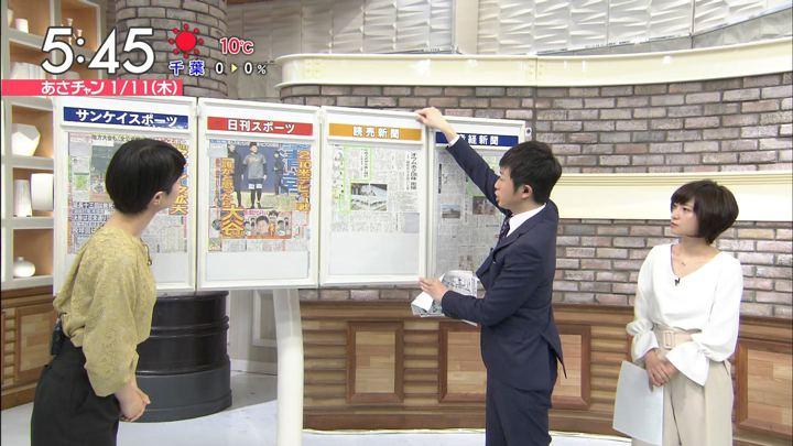 2018年01月11日伊東楓の画像04枚目