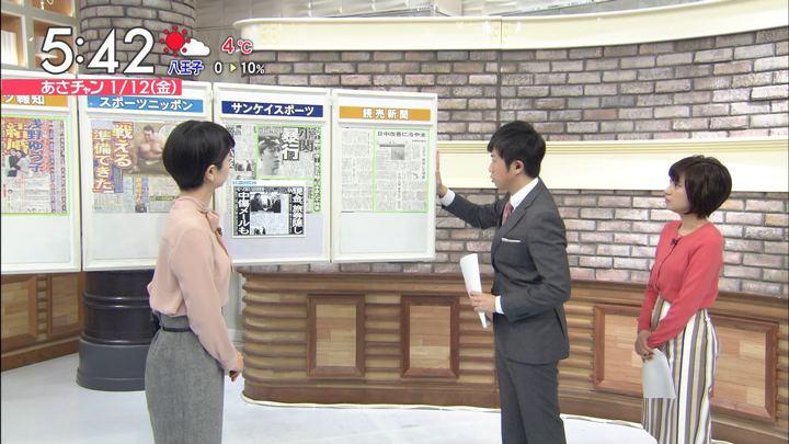 2018年01月12日伊東楓の画像03枚目