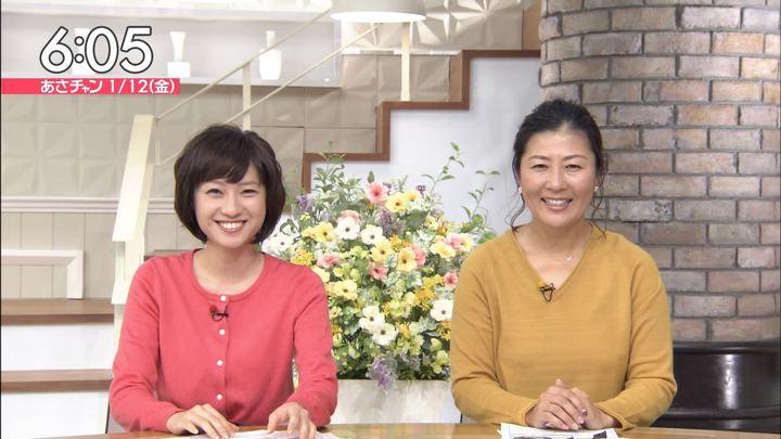 2018年01月12日伊東楓の画像10枚目