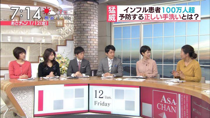 2018年01月12日伊東楓の画像11枚目