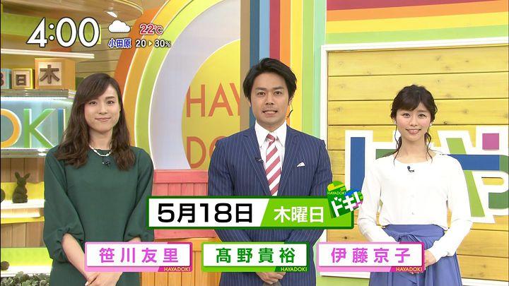 itokyoko20170518_01.jpg