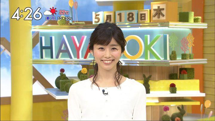 itokyoko20170518_09.jpg