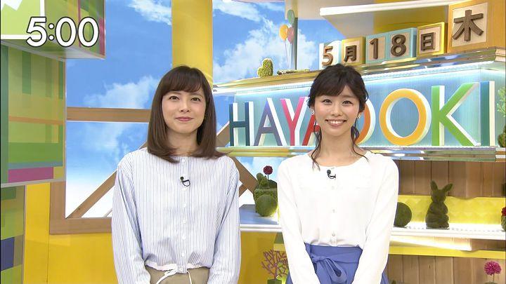 itokyoko20170518_11.jpg