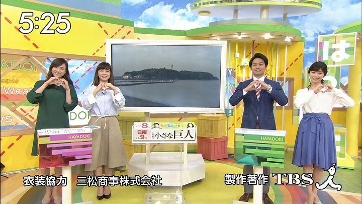 itokyoko20170518_13.jpg