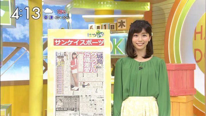 itokyoko20170601_02.jpg