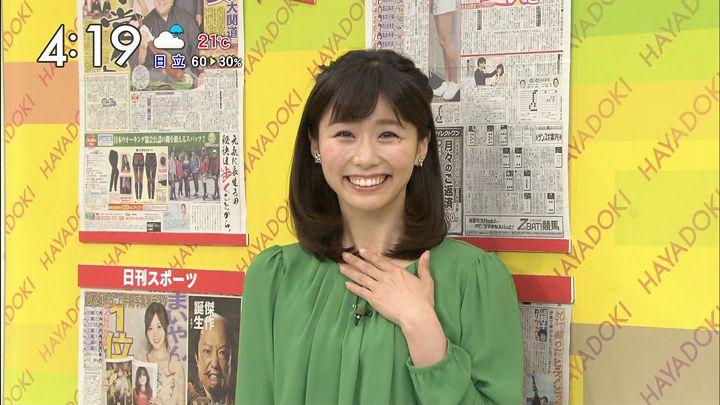 itokyoko20170601_03.jpg