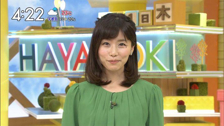 itokyoko20170601_05.jpg