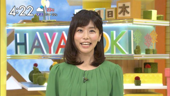 itokyoko20170601_06.jpg