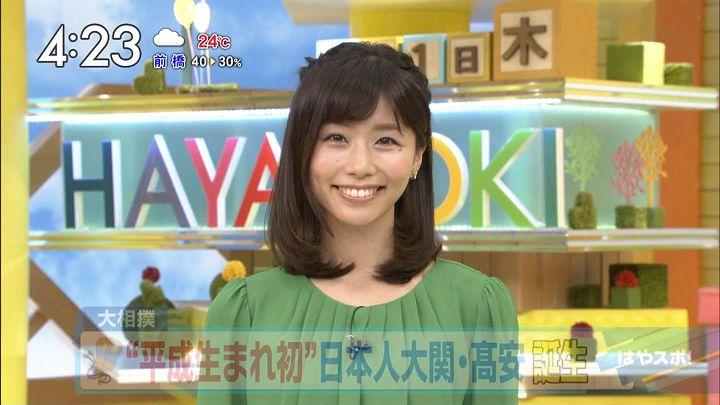 itokyoko20170601_07.jpg