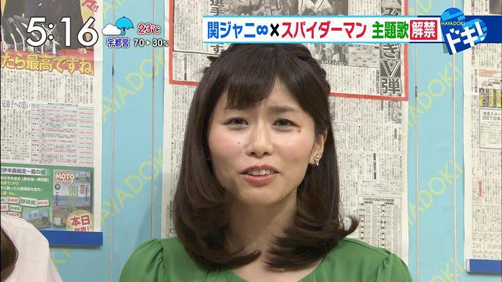 itokyoko20170601_12.jpg