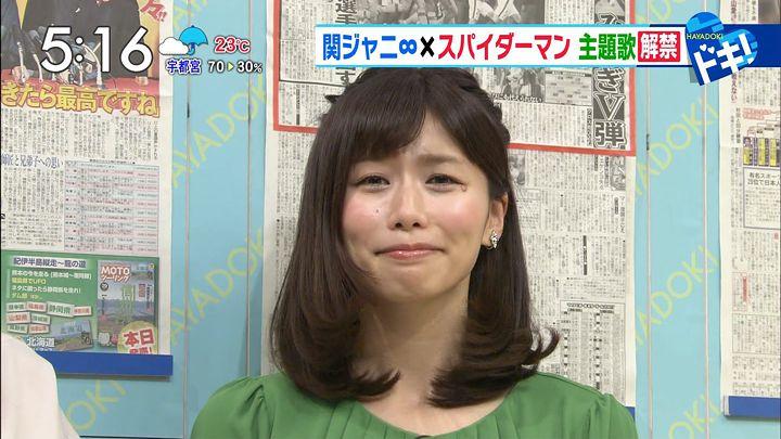 itokyoko20170601_13.jpg