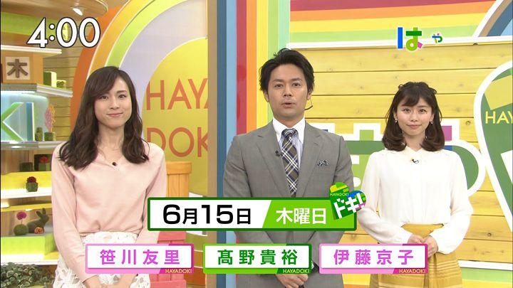 itokyoko20170615_01.jpg