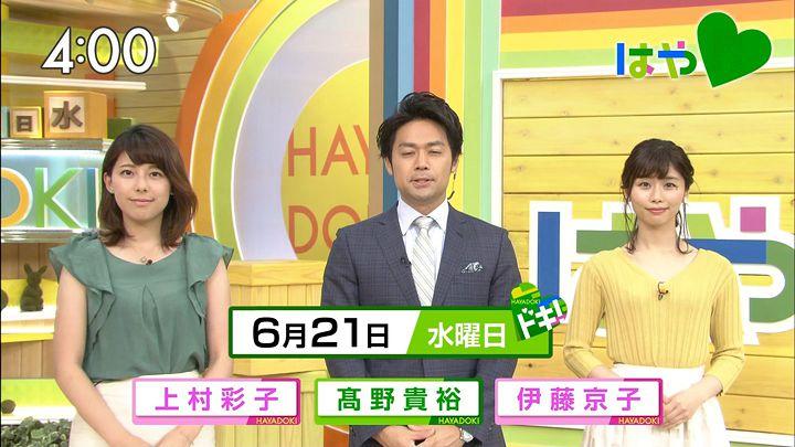 itokyoko20170621_01.jpg