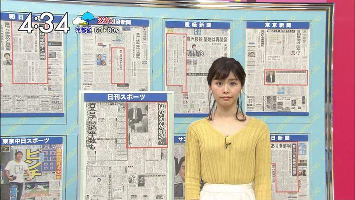 itokyoko20170621_12.jpg