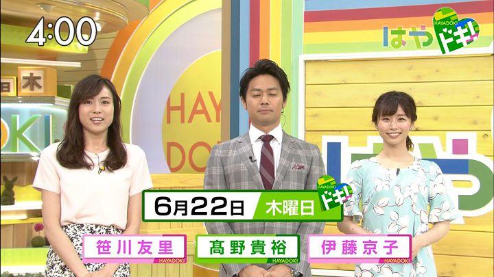 itokyoko20170622_01.jpg