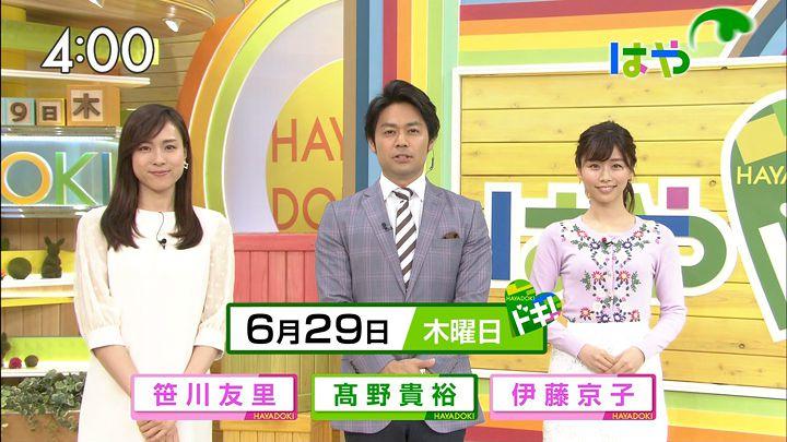 itokyoko20170629_02.jpg