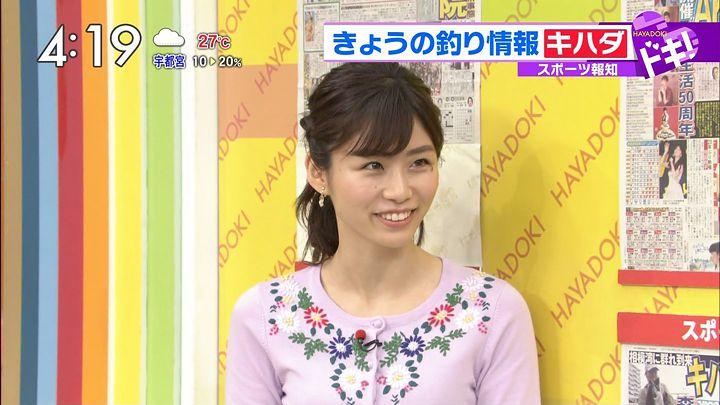 itokyoko20170629_06.jpg