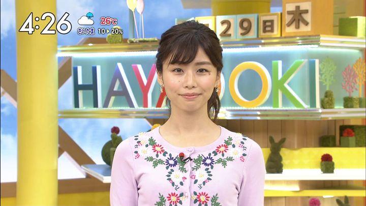 itokyoko20170629_09.jpg