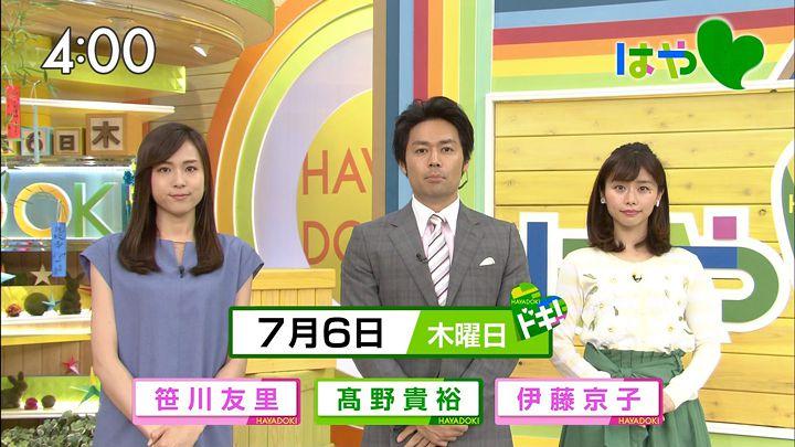 itokyoko20170706_01.jpg