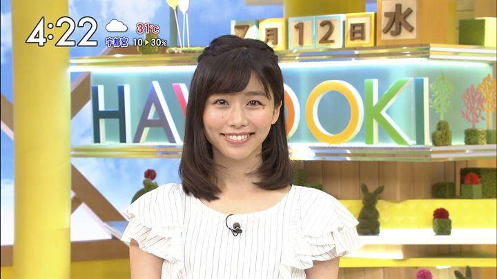 itokyoko20170712_06.jpg