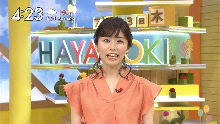 itokyoko20170713_08.jpg