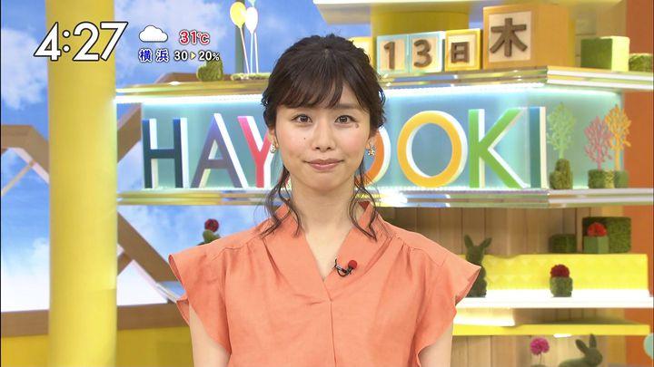 itokyoko20170713_09.jpg