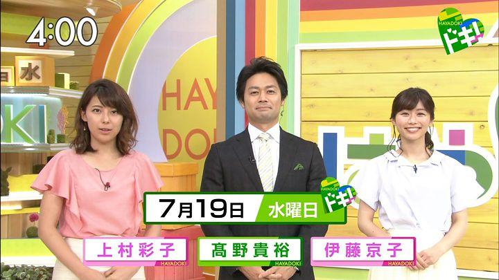 itokyoko20170719_01.jpg