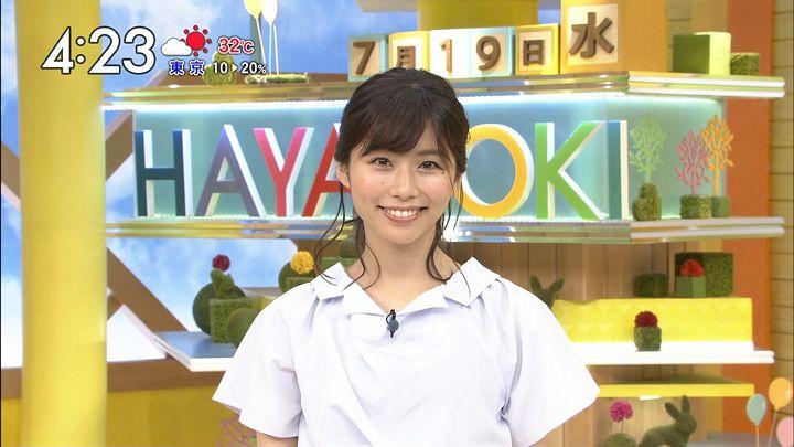 itokyoko20170719_07.jpg