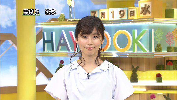 itokyoko20170719_08.jpg