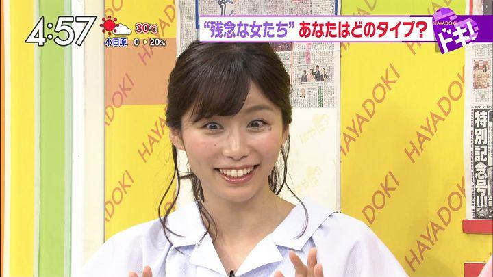 itokyoko20170719_11.jpg