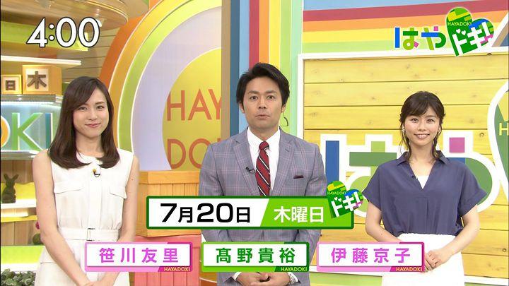 itokyoko20170720_01.jpg