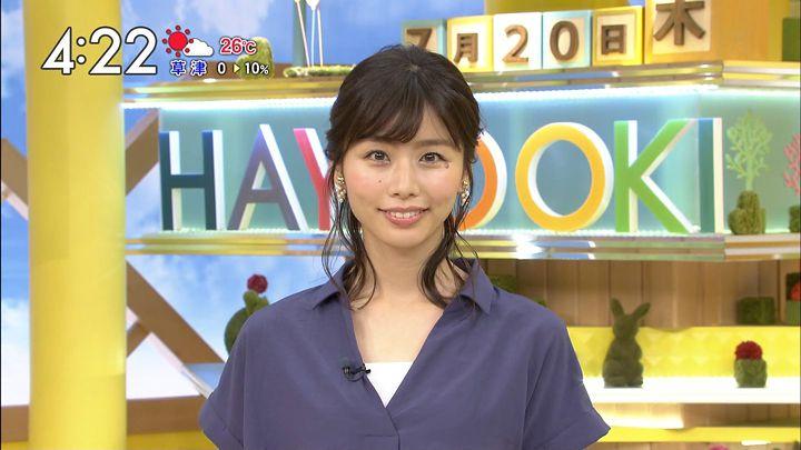 itokyoko20170720_04.jpg