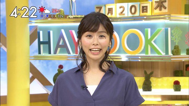 itokyoko20170720_05.jpg