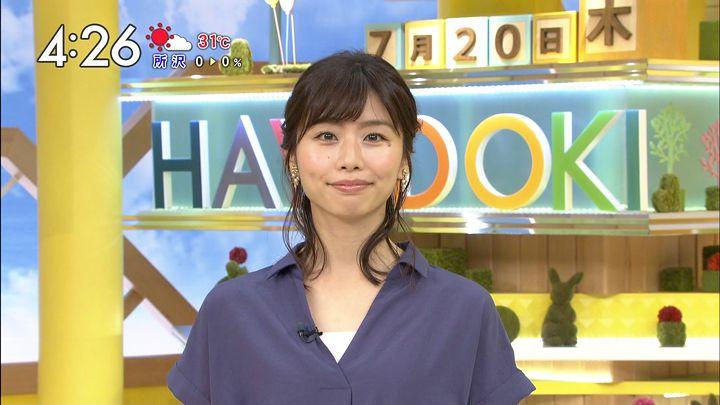 itokyoko20170720_06.jpg