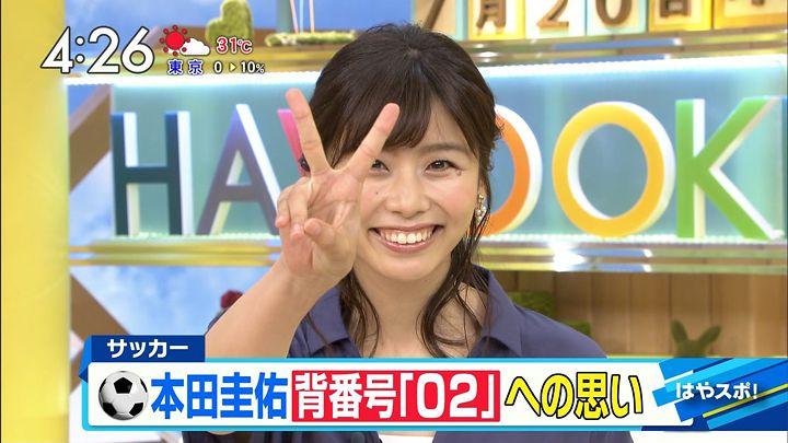itokyoko20170720_08.jpg