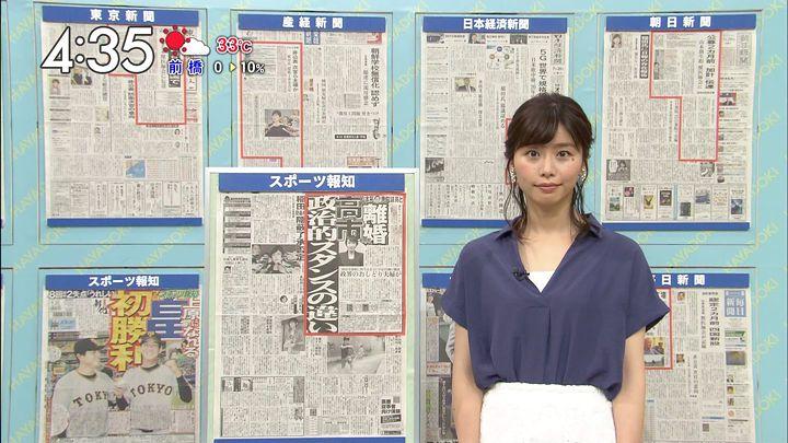 itokyoko20170720_11.jpg