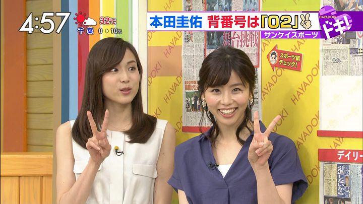 itokyoko20170720_14.jpg