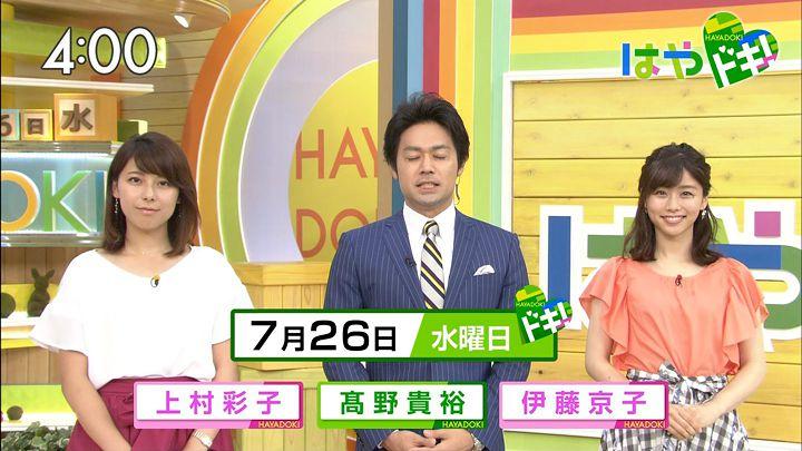 itokyoko20170726_01.jpg
