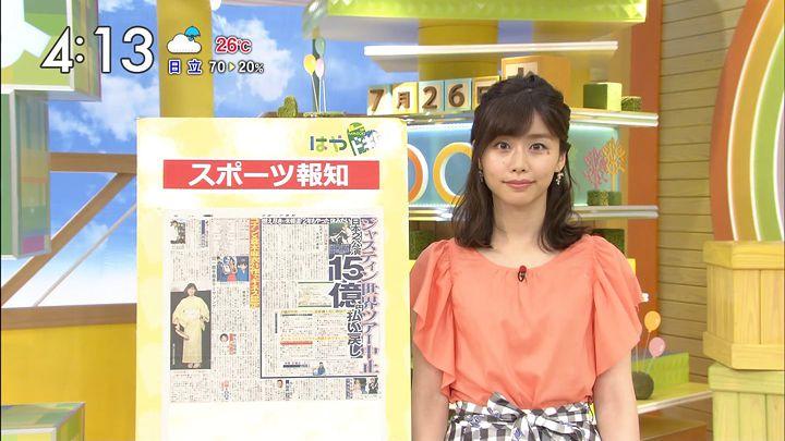 itokyoko20170726_03.jpg