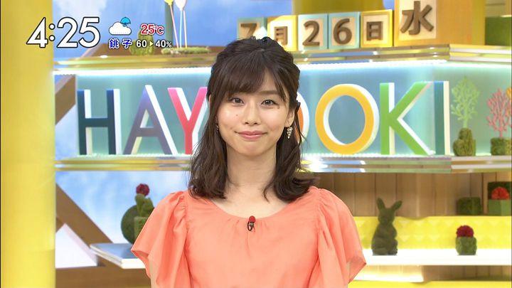itokyoko20170726_06.jpg