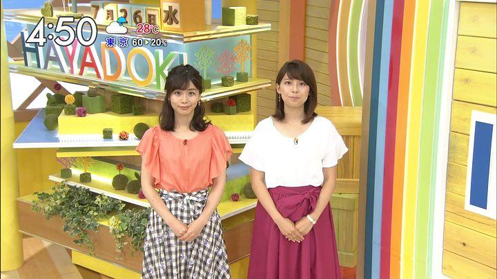 itokyoko20170726_09.jpg