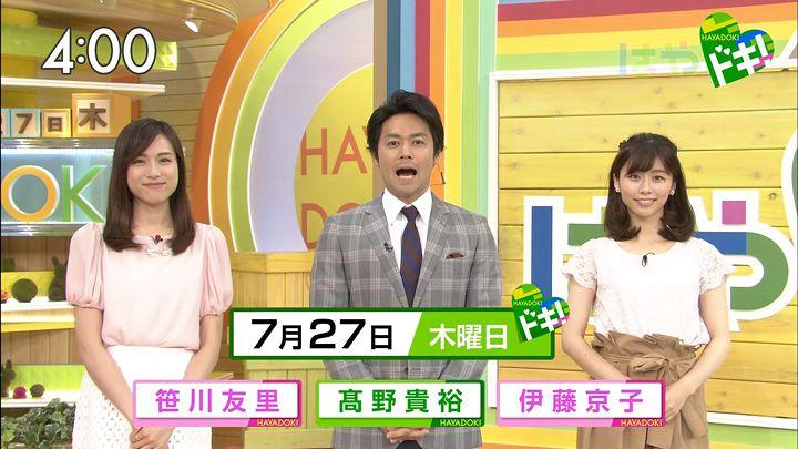 itokyoko20170727_01.jpg